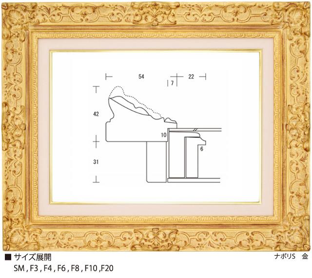画像1: ナポリS 金 (1)