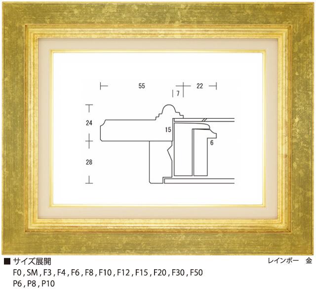 画像1: レインボー 金 (1)