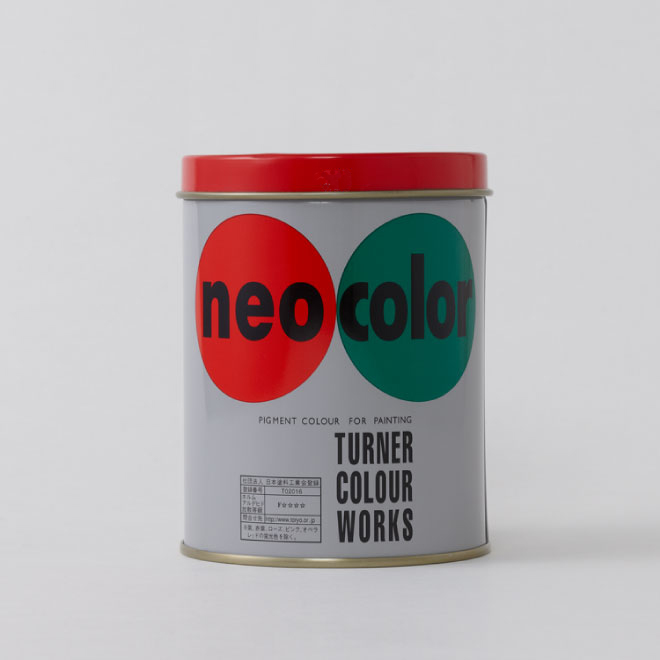 画像1: ターナー ネオカラー 600ml缶 単色(B色) (1)
