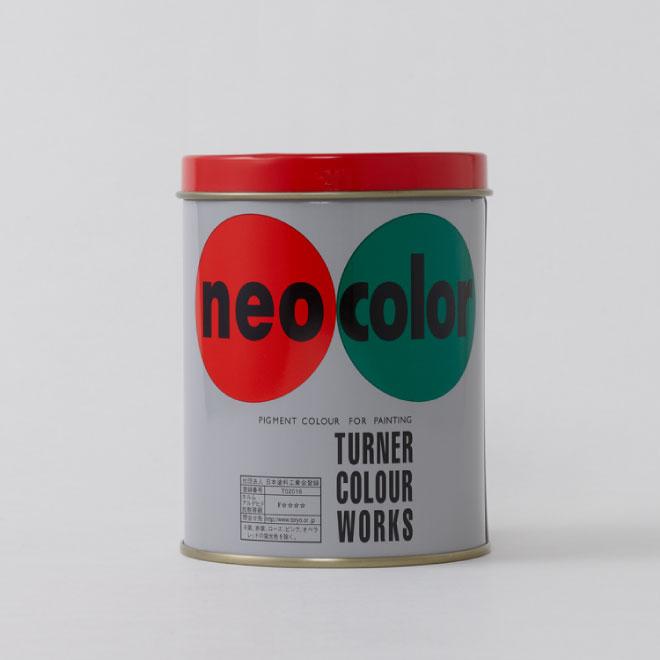 画像1: ターナー ネオカラー 600ml缶 単色(A色) (1)