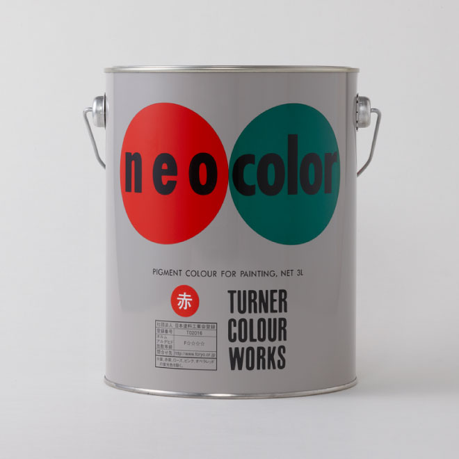 画像1: ターナー ネオカラー 3L缶 単色(C色) (1)