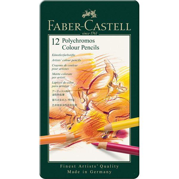 画像1: ファーバーカステル ポリクロモス油性色鉛筆 (1)
